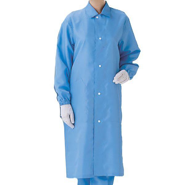 クリーンウェア 男女共用 コート S3550B ブルー