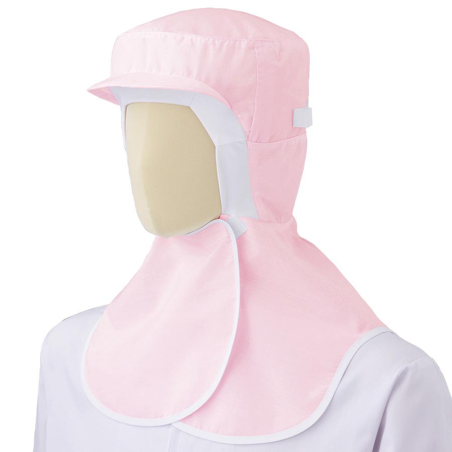 フード (ツバ付・マスク掛け・マジックタイプ) SH17P ピンク