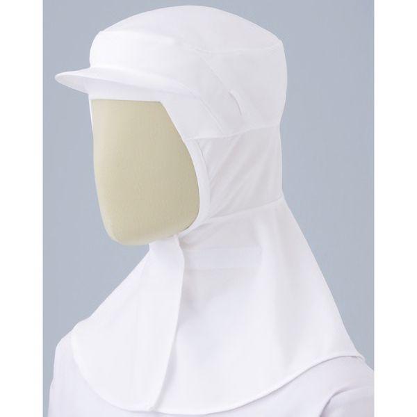 フード (ツバ付・マスク掛け無しタイプ) SH201W ホワイト