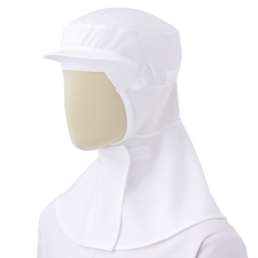 フード (ツバ付・マスク掛け・マジックタイプ) SH211W ホワイト