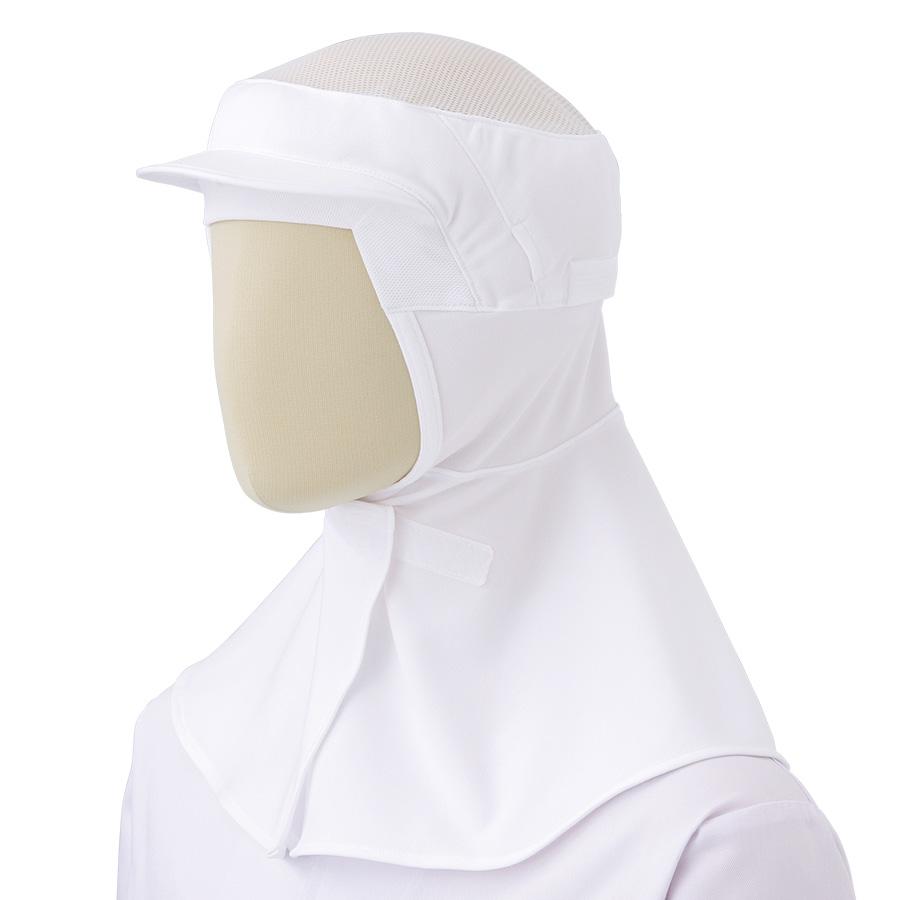 フード (ツバ付・マスク掛け・マジックタイプ) SH212W ホワイト