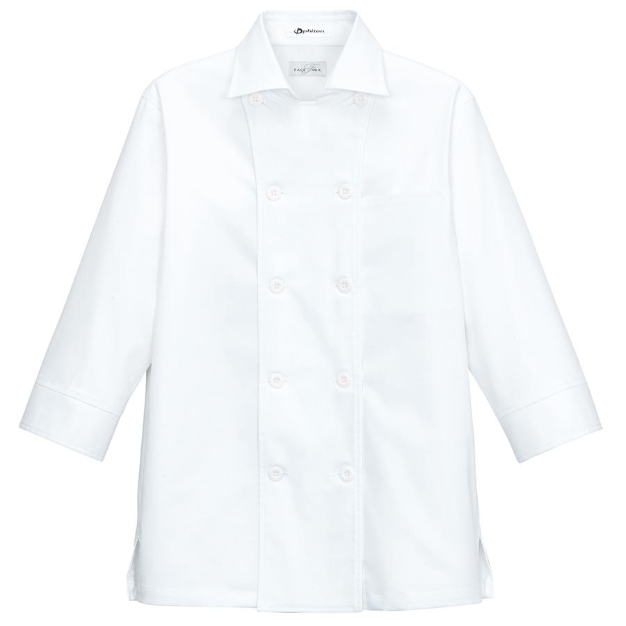 コック シャツ FB4500U−15 ホワイト