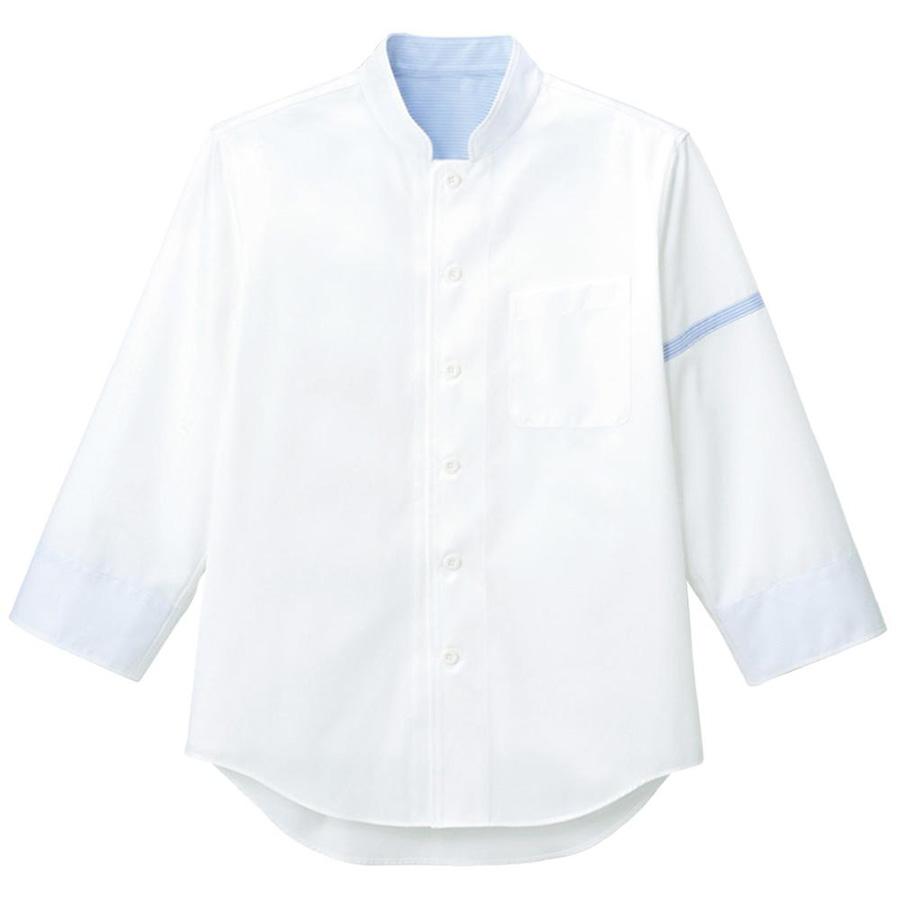 コックシャツ ユニセックス FB4515U−7 ブルー