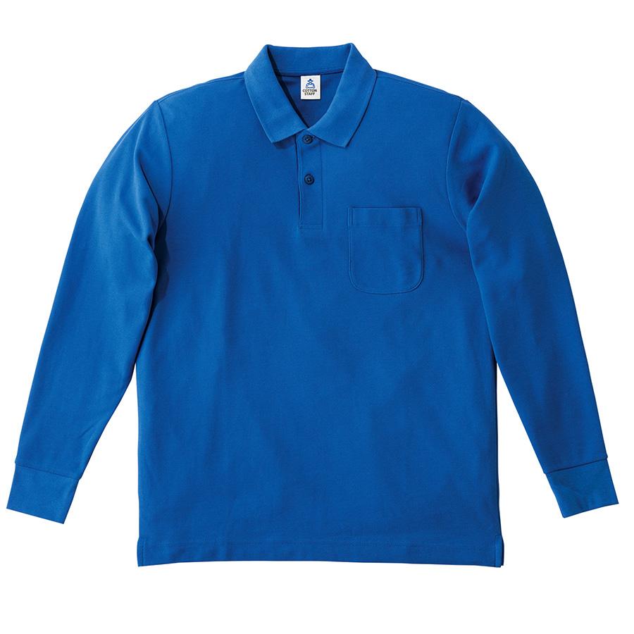 鹿の子ドライ長袖ポロシャツ MS3115−7 ロイヤルブルー
