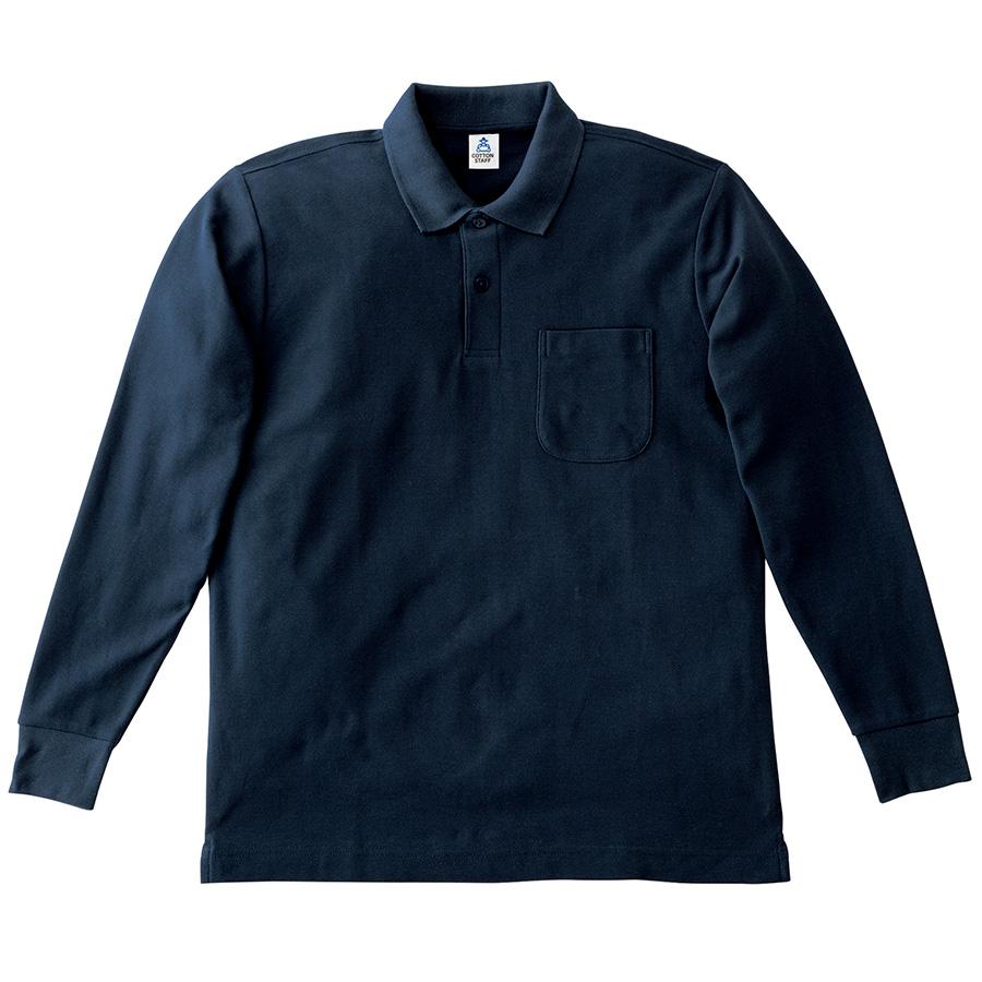 鹿の子ドライ長袖ポロシャツ MS3115−8 ネイビー