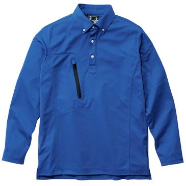 ユニセックス トリコットシャツ RS4903−7 ブルー