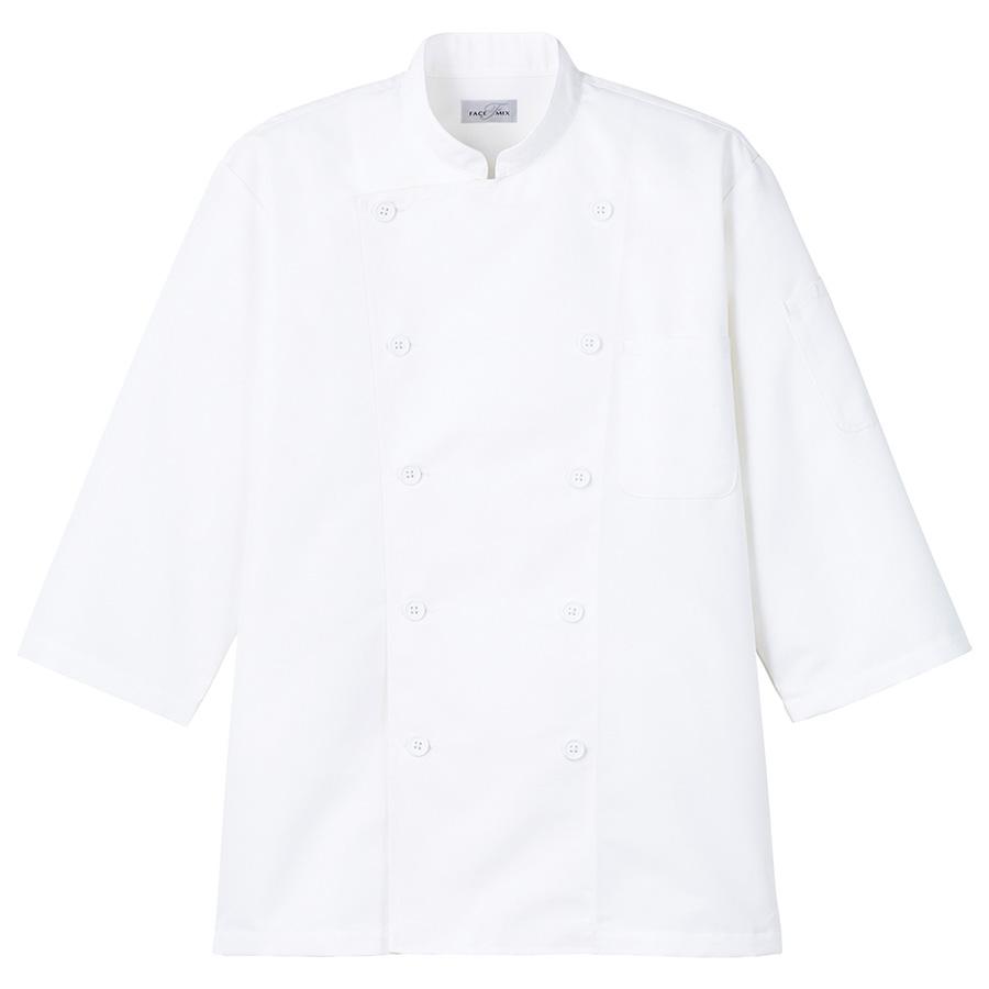 ユニセックス コックシャツ FB4552U−15 ホワイト