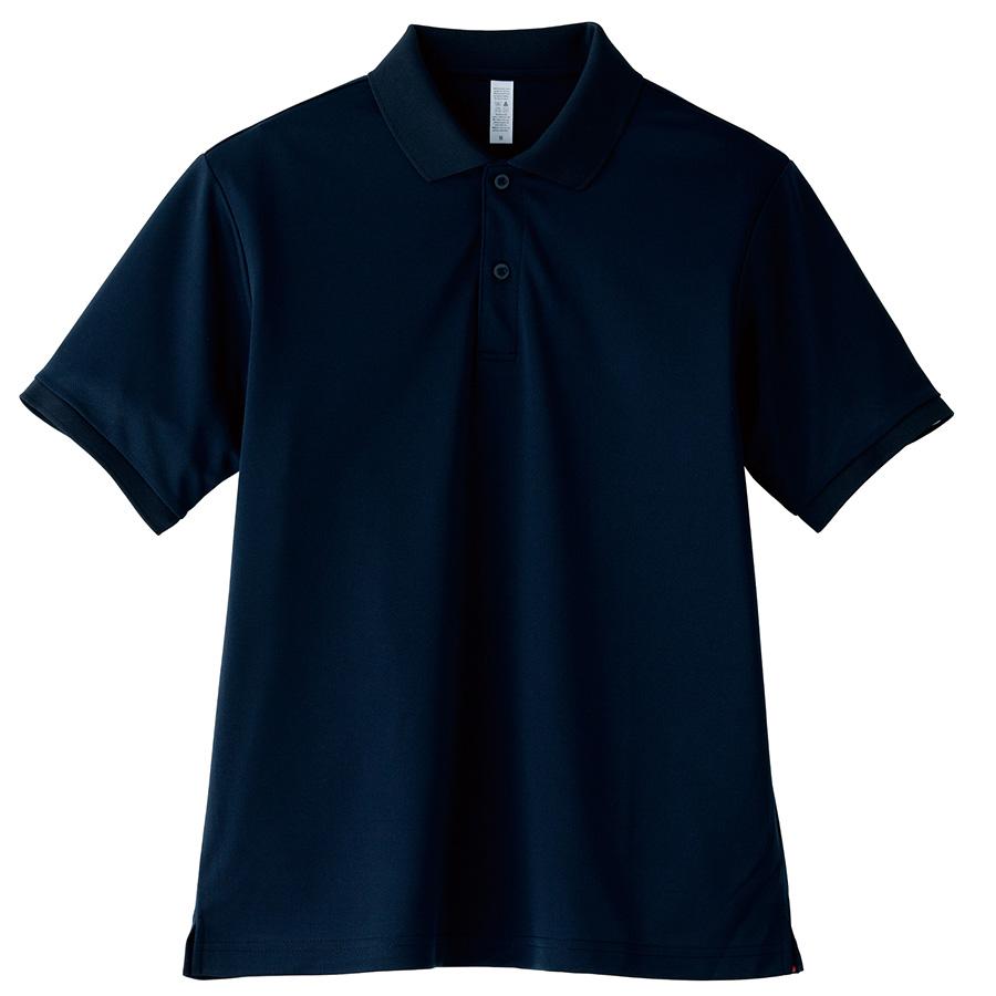 ポロシャツ ユニセックス MS3111−8 ネイビー (110〜5L)