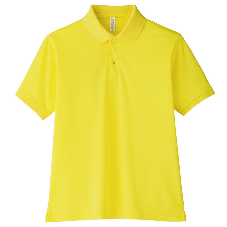 ポロシャツ ユニセックス MS3111−10 イエロー (GS〜5L)