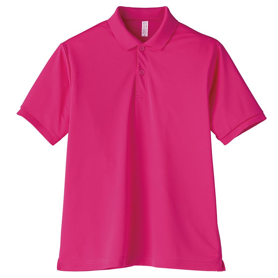 ポロシャツ ユニセックス MS3111−29 ショッキングピンク (GS〜5L)