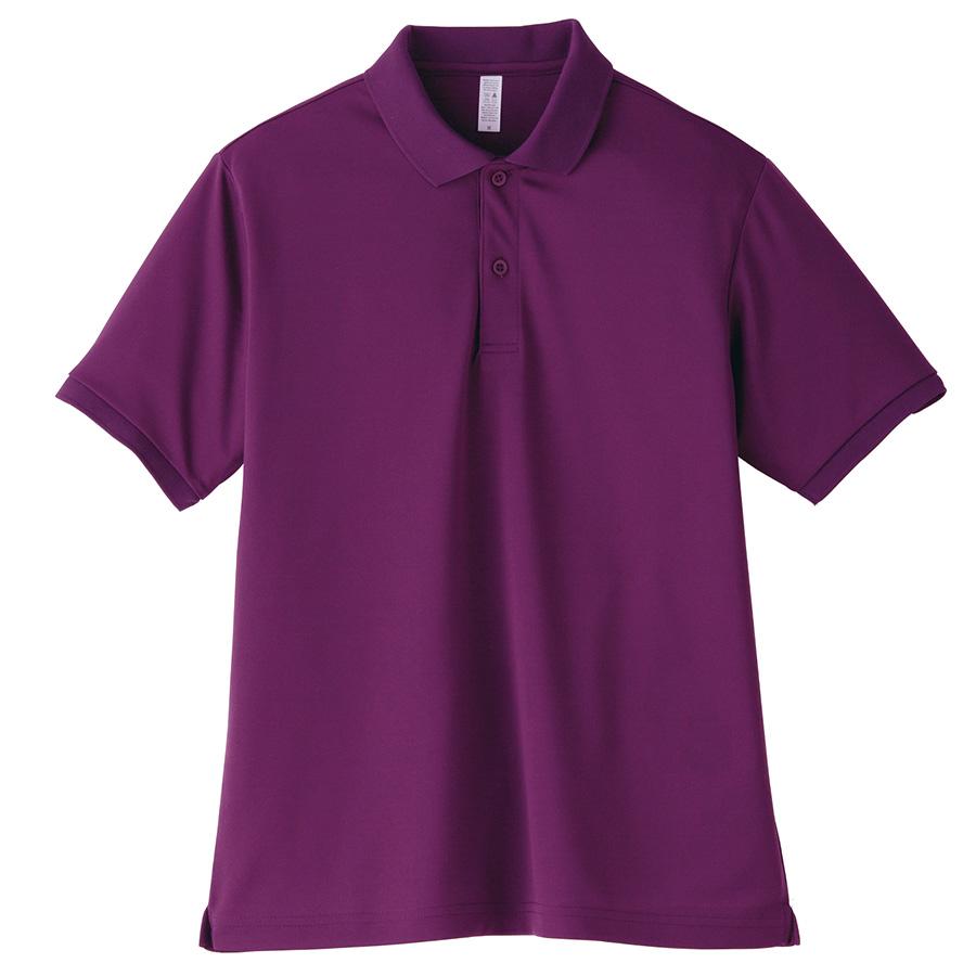 ポロシャツ ユニセックス MS3111−84 ディープパープル (GS〜5L)