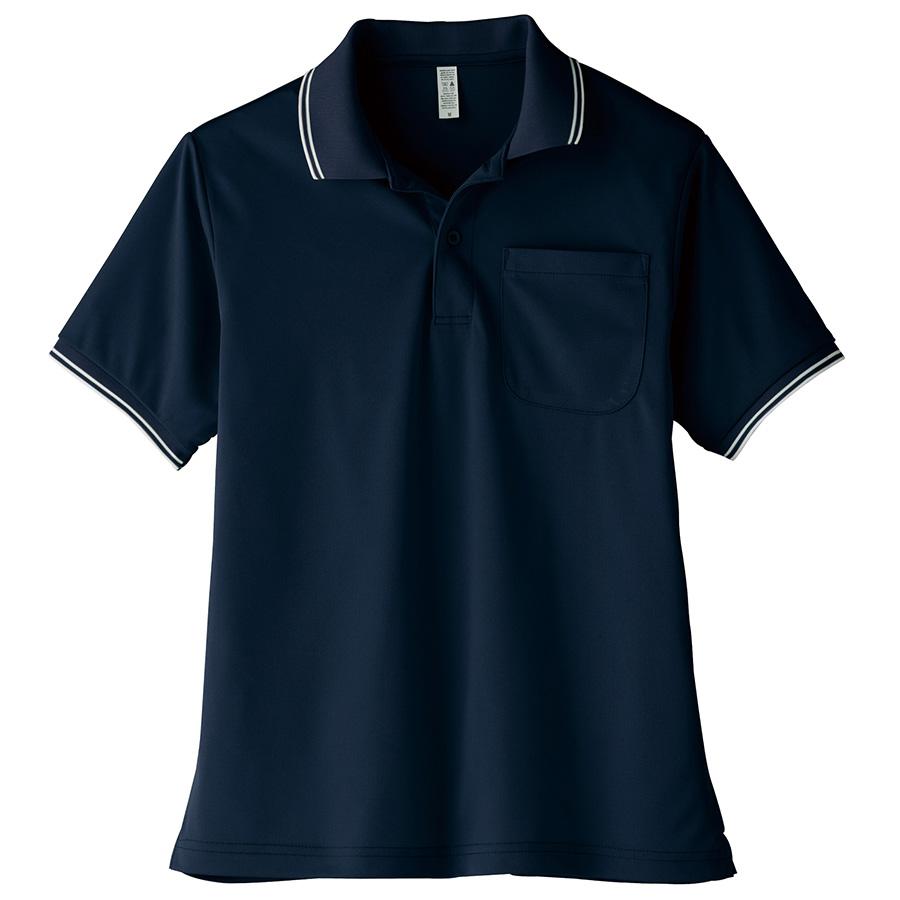 ポロシャツ ユニセックス MS3112−8 ネイビー (GS〜5L)