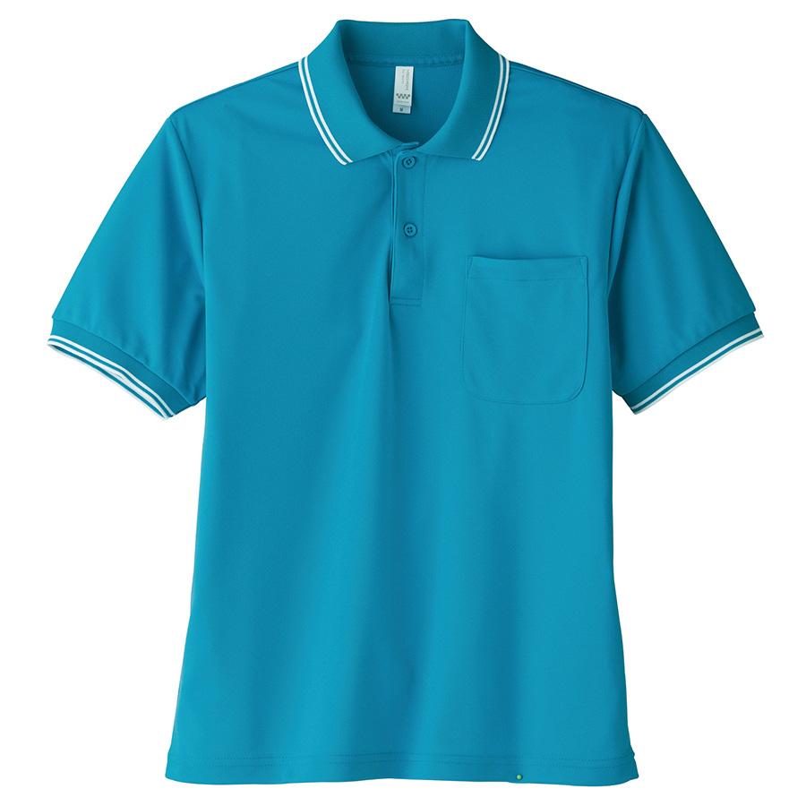 ポロシャツ ユニセックス MS3112−26 ターコイズ (GS〜5L)