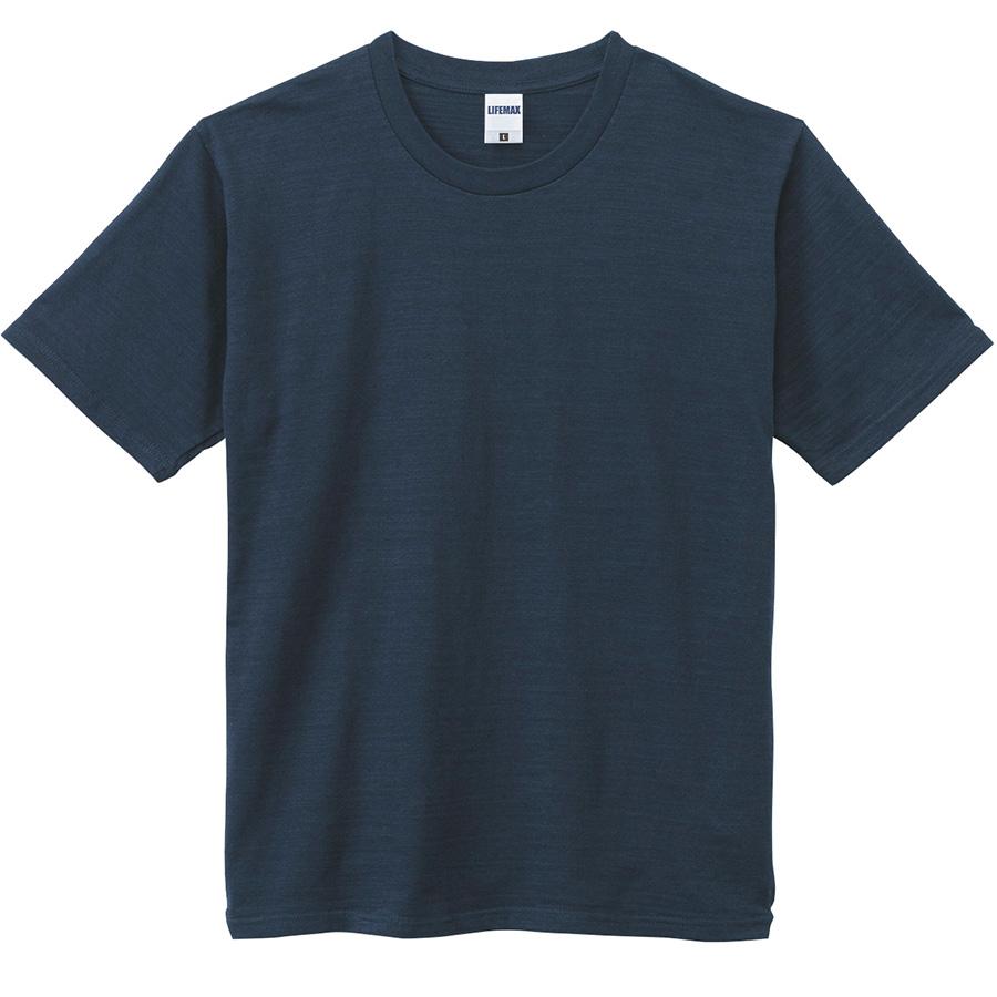 スラブTシャツ MS1143−8 ネイビー