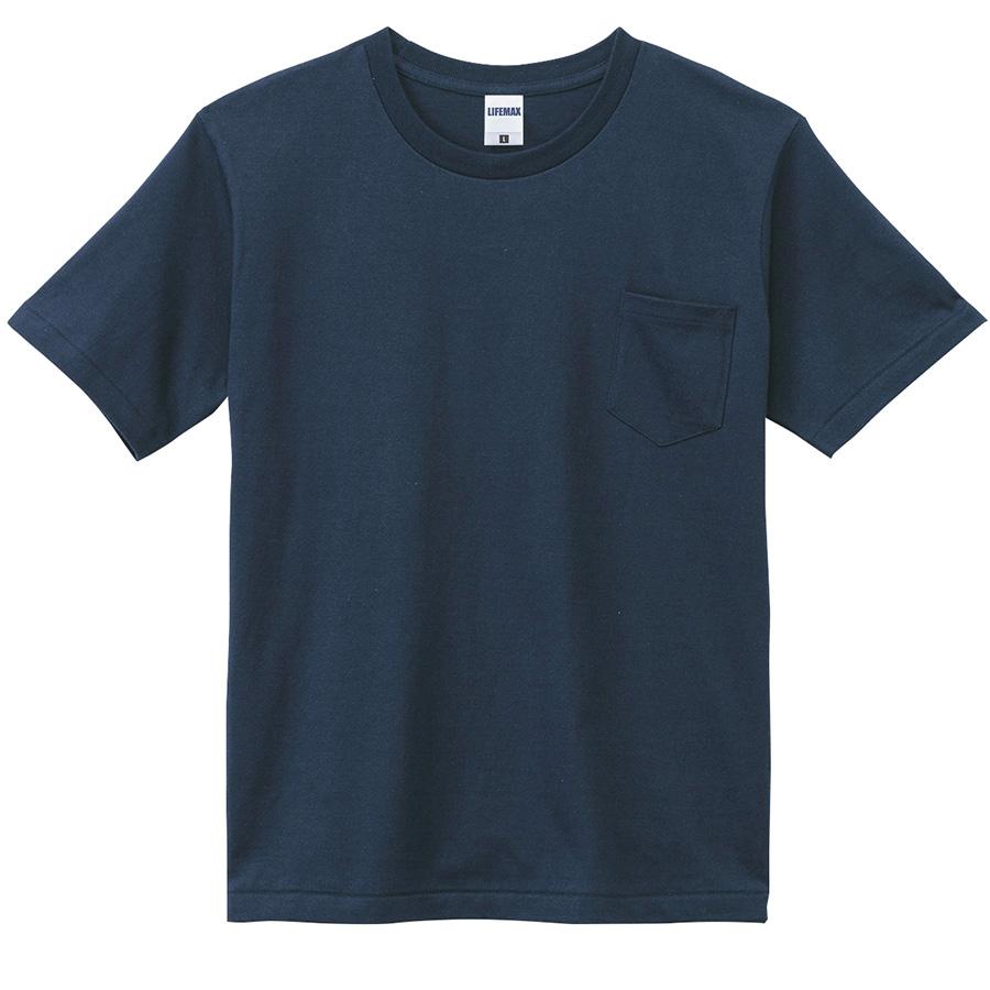 ポケット付き7.1オンスTシャツ MS1145−8 ネイビー