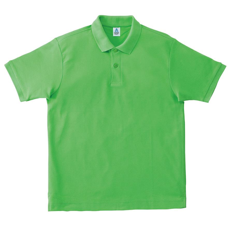 鹿の子ドライポロシャツ MS3113−54 ライムグリーン