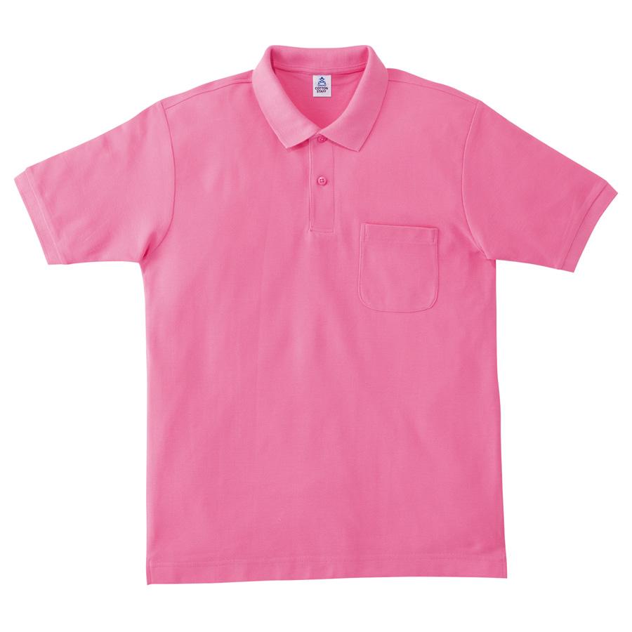 ポケット付鹿の子ドライポロシャツ MS3114−19 ピンク