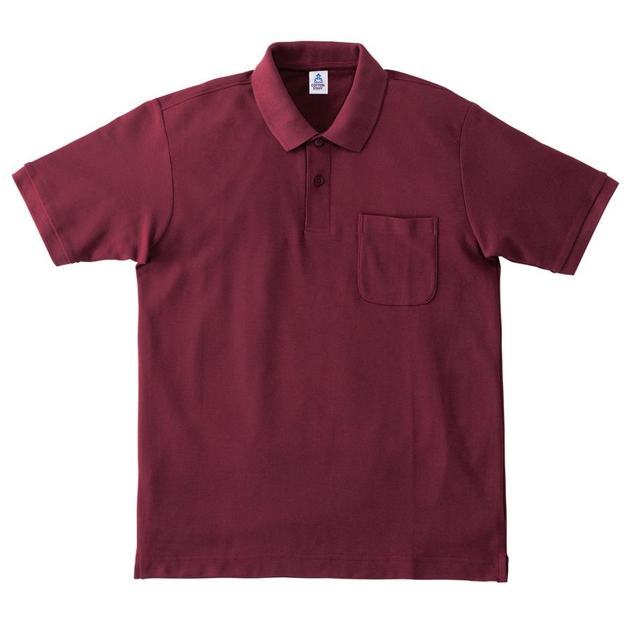 ポケット付鹿の子ドライポロシャツ MS3114−23 バーガンディ