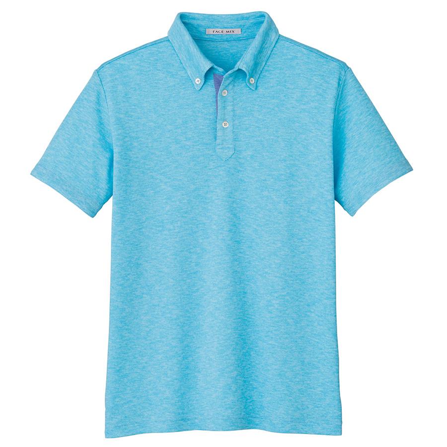 ユニセックス 吸汗速乾 ポロシャツ FB4531U−6 ブルー (SS〜4L)
