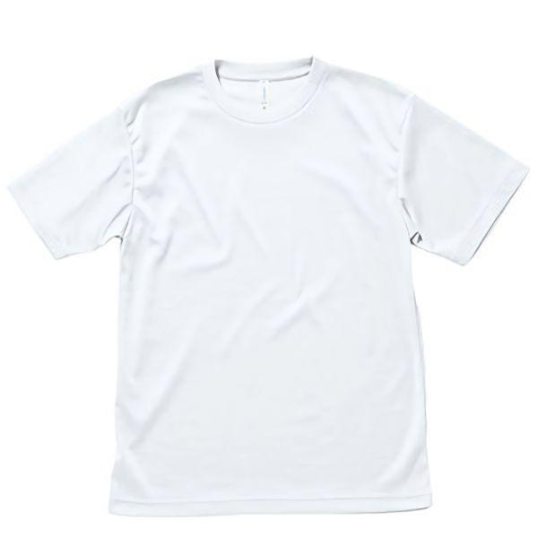 ライトドライTシャツ MS1146−15 ホワイト (130〜5L)