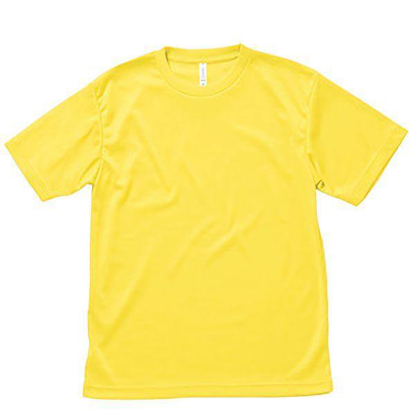 ライトドライTシャツ MS1146−10 イエロー (130〜5L)