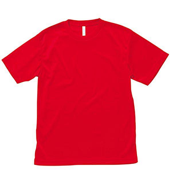 ライトドライTシャツ MS1146−3 レッド (130〜5L)