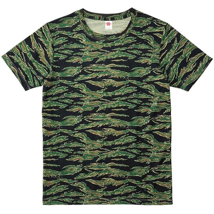 5.6オンスハイブリッドTシャツ MS1147−1002 タイガーストライプ