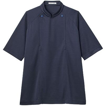 ユニセックス ニットコックシャツ FB4550U−8 ネイビー
