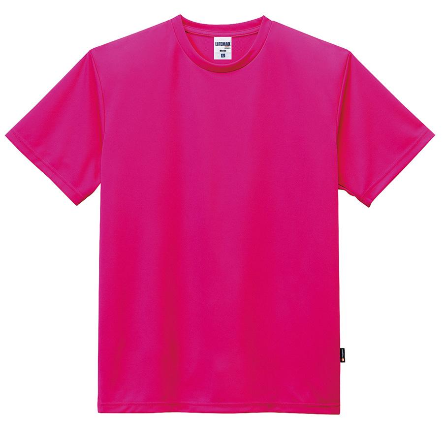 4.3オンス ドライTシャツ(ポリジン加工) MS1154−29 ショッキングピンク