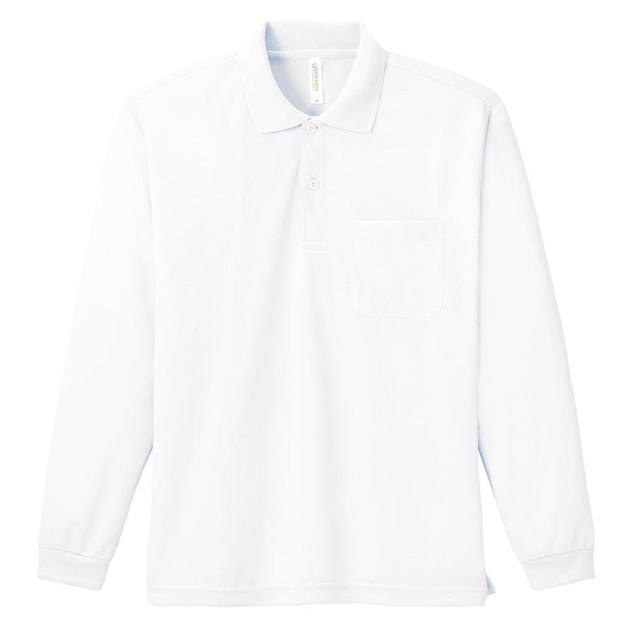 ドライ長袖ポロシャツ ポケット付き 00335−ALP 001 ホワイト 3L〜5L