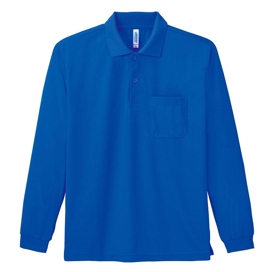 ドライ長袖ポロシャツ ポケット付き 00335−ALP 032 ロイヤルブルー SS〜LL