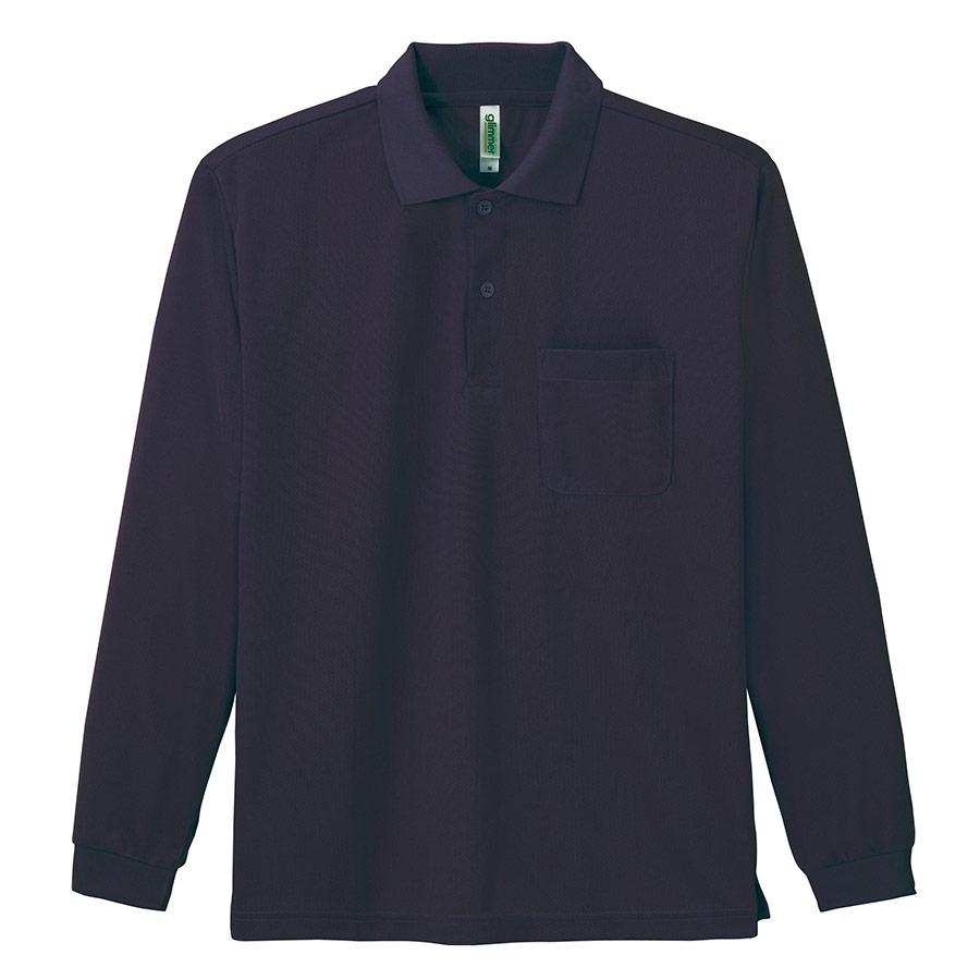 ドライ長袖ポロシャツ ポケット付き 00335−ALP 031 ネイビー 3L〜5L