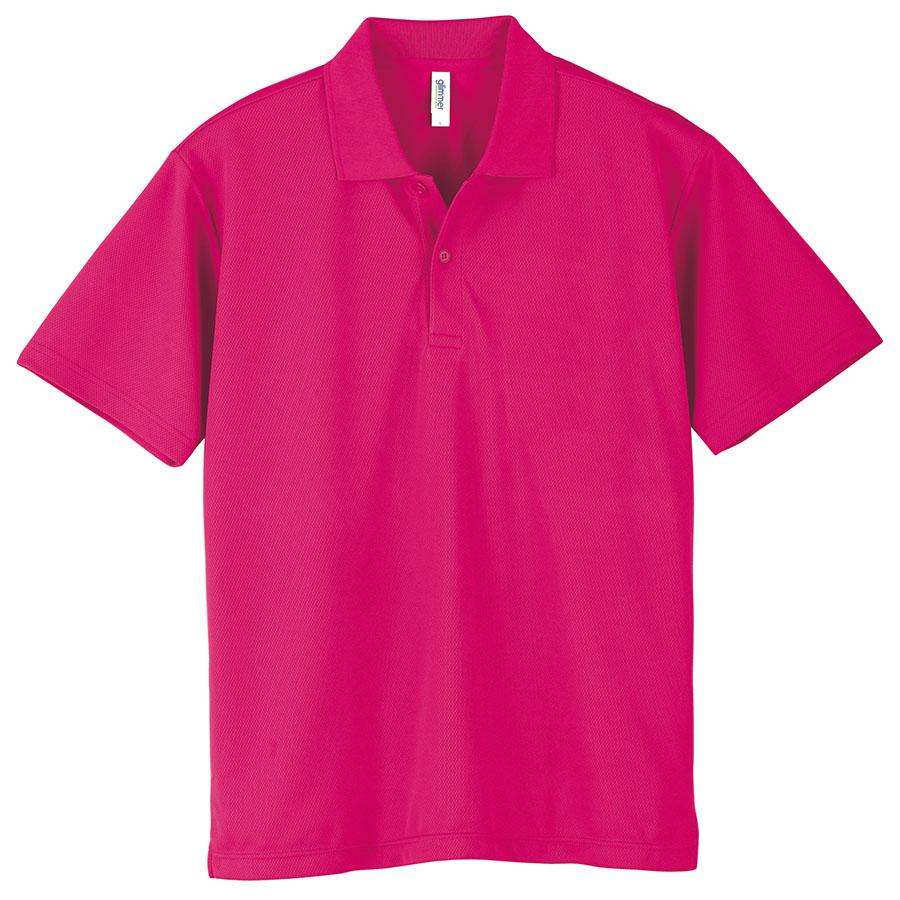 ドライポロシャツ ポケット無し 00302−ADP 146 ホットピンク 3L〜5L