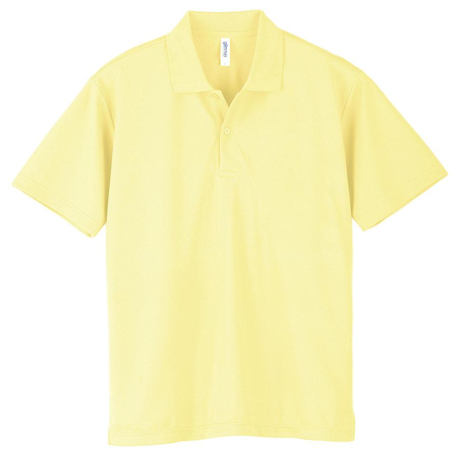 ドライポロシャツ ポケット無し 00302−ADP 134 ライトイエロー SS〜5L
