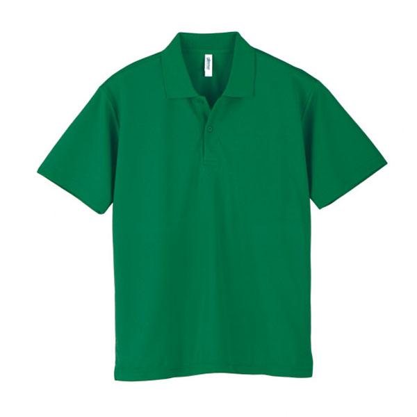 ドライポロシャツ ポケット無し 00302−ADP 025 グリーン SS〜LL