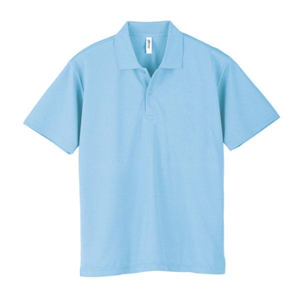 ドライポロシャツ ポケット無し 00302−ADP 133 ライトブルー SS〜LL