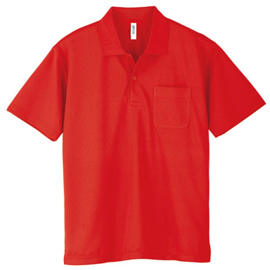 ドライポロシャツ ポケット付き 00330−AVP 010 レッド SS〜LL