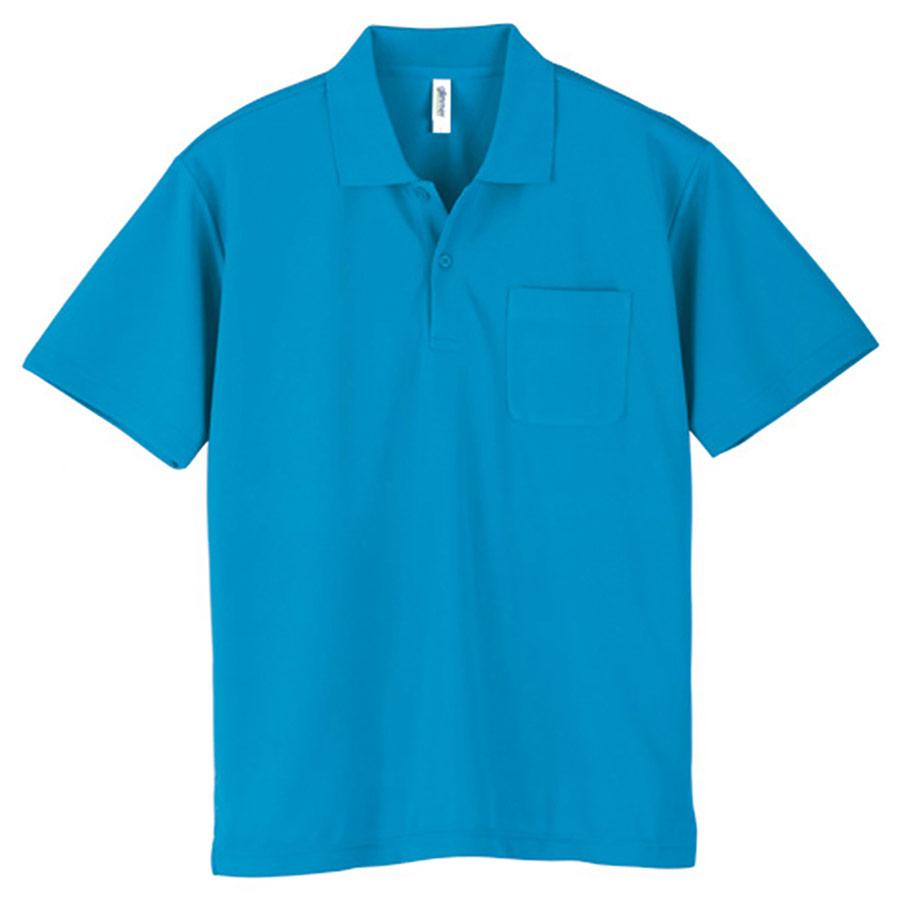 ドライポロシャツ ポケット付き 00330−AVP 034 ターコイズ SS〜5L