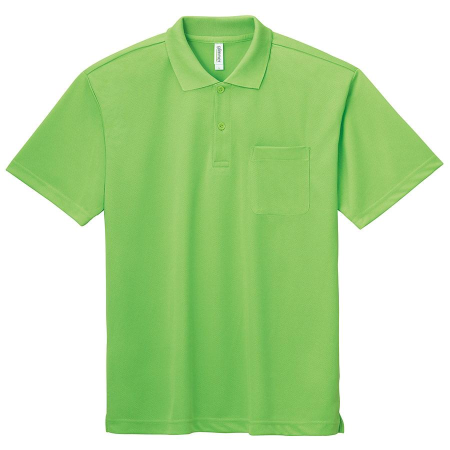 ドライポロシャツ ポケット付き 00330−AVP 155 ライム SS〜5L