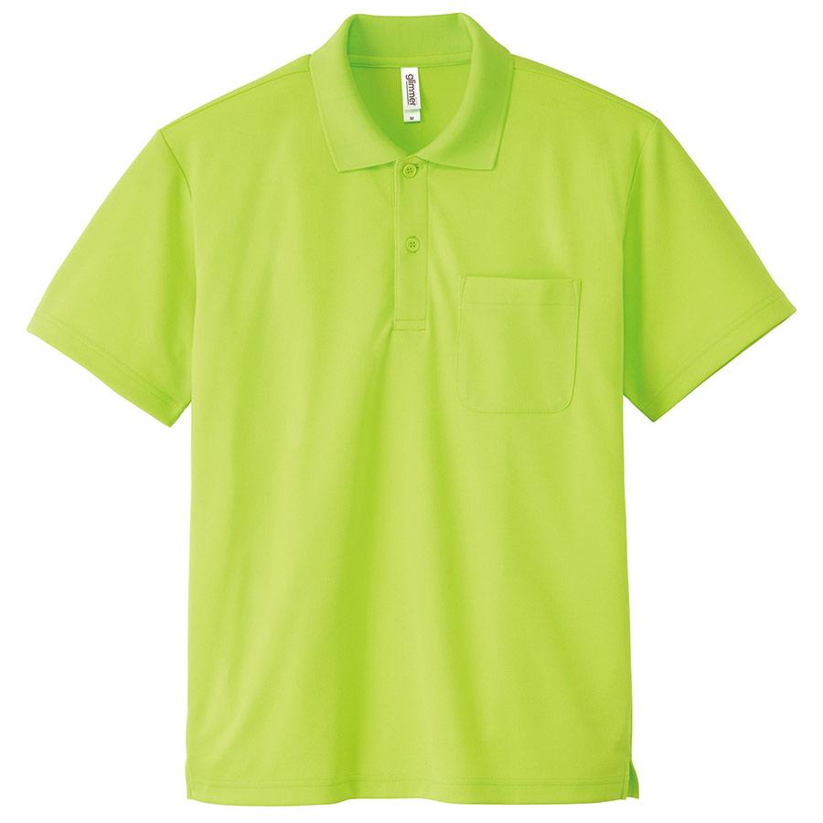 ドライポロシャツ ポケット付き 00330−AVP 024 ライトグリーン 3L〜5L