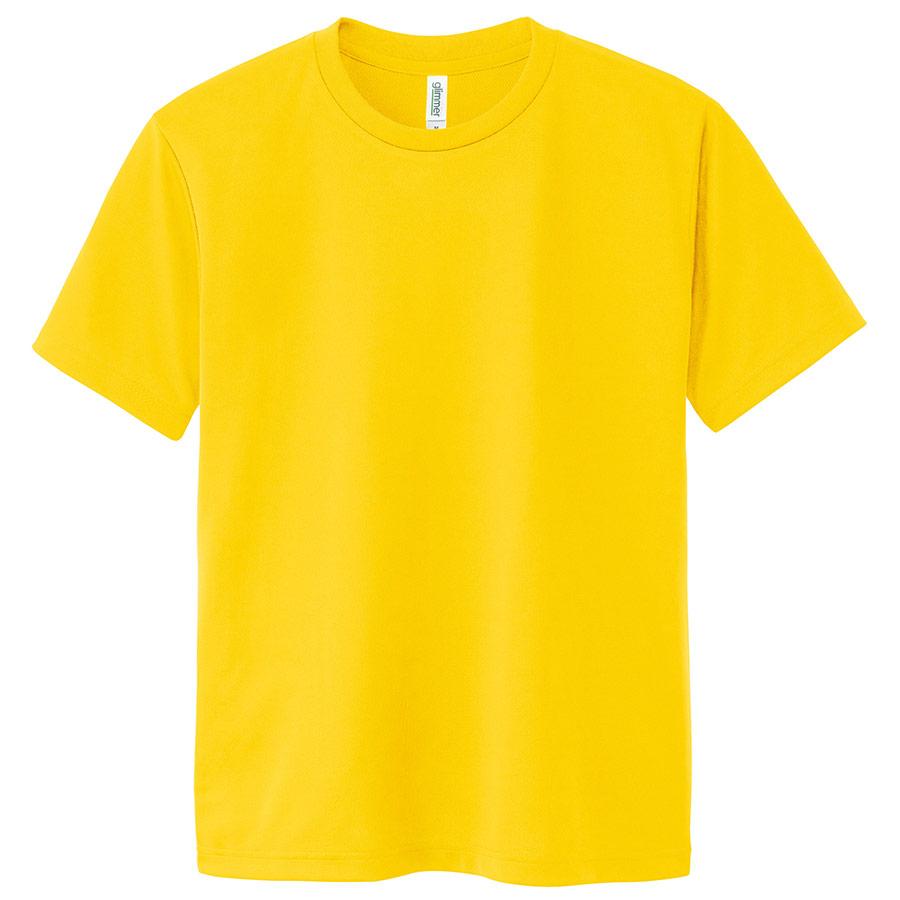 ドライTシャツ 00300−ACT 165 デイジー 3L〜5L