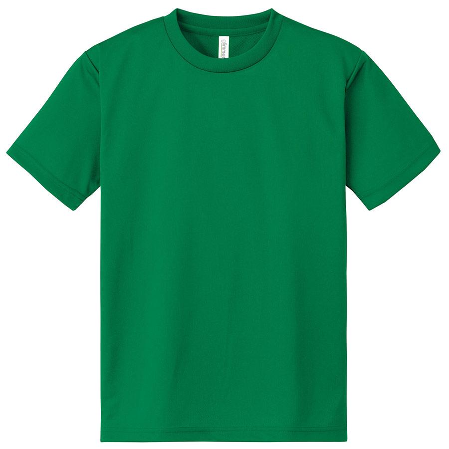 ドライTシャツ 00300−ACT 025 グリーン SS〜5L