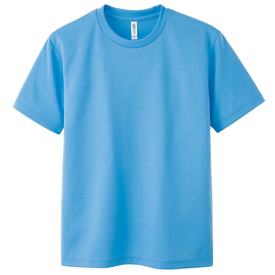ドライTシャツ 00300−ACT 033 サックス SS〜5L