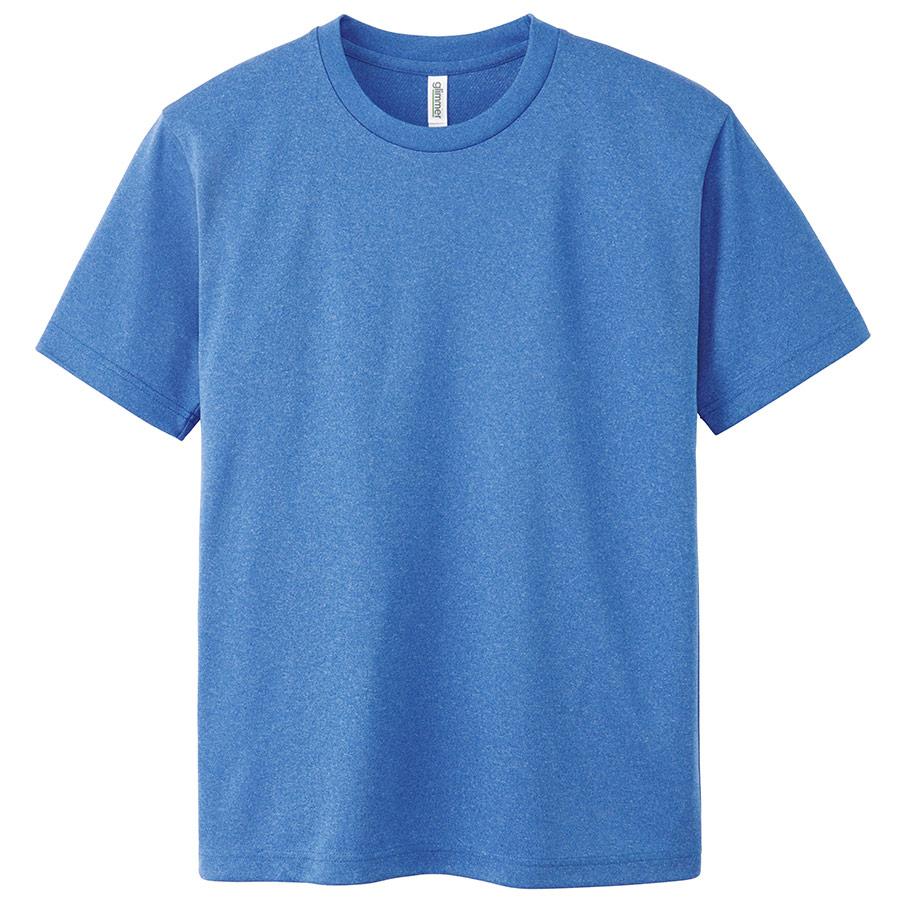 ドライTシャツ 00300−ACT 902 ミックスブルー