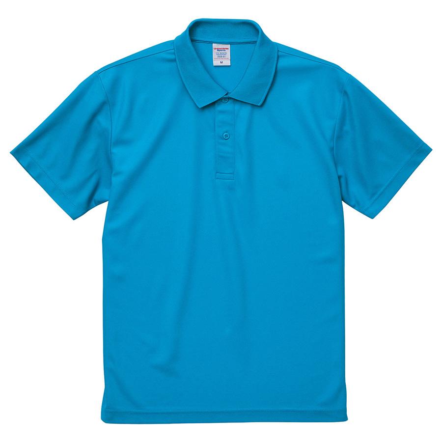 4.7oz スペシャル ドライ カノコポロシャツ(ローブリード)<アダルト> 2020−01 538 ターコイズブルー