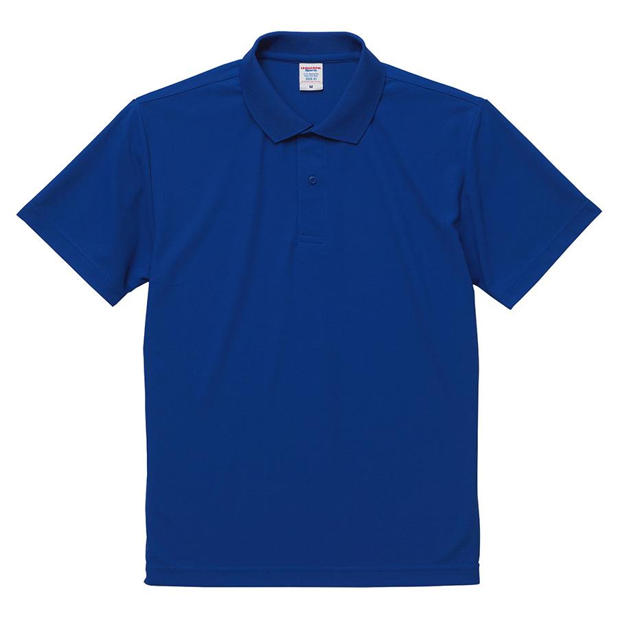 4.7oz スペシャル ドライ カノコ ポロシャツ(ローブリード)<アダルト> 2020−01 084 コバルトブルー