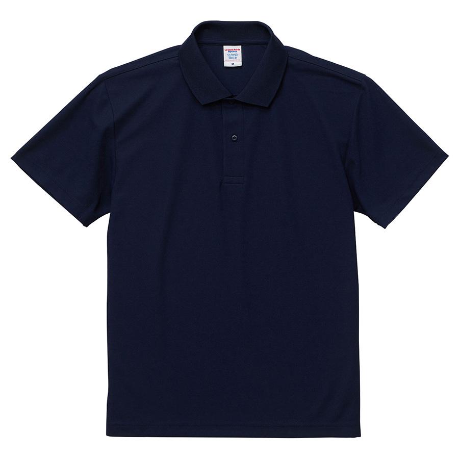 4.7oz スペシャル ドライ カノコ ポロシャツ(ローブリード)<アダルト> 2020−01 086 ネイビー