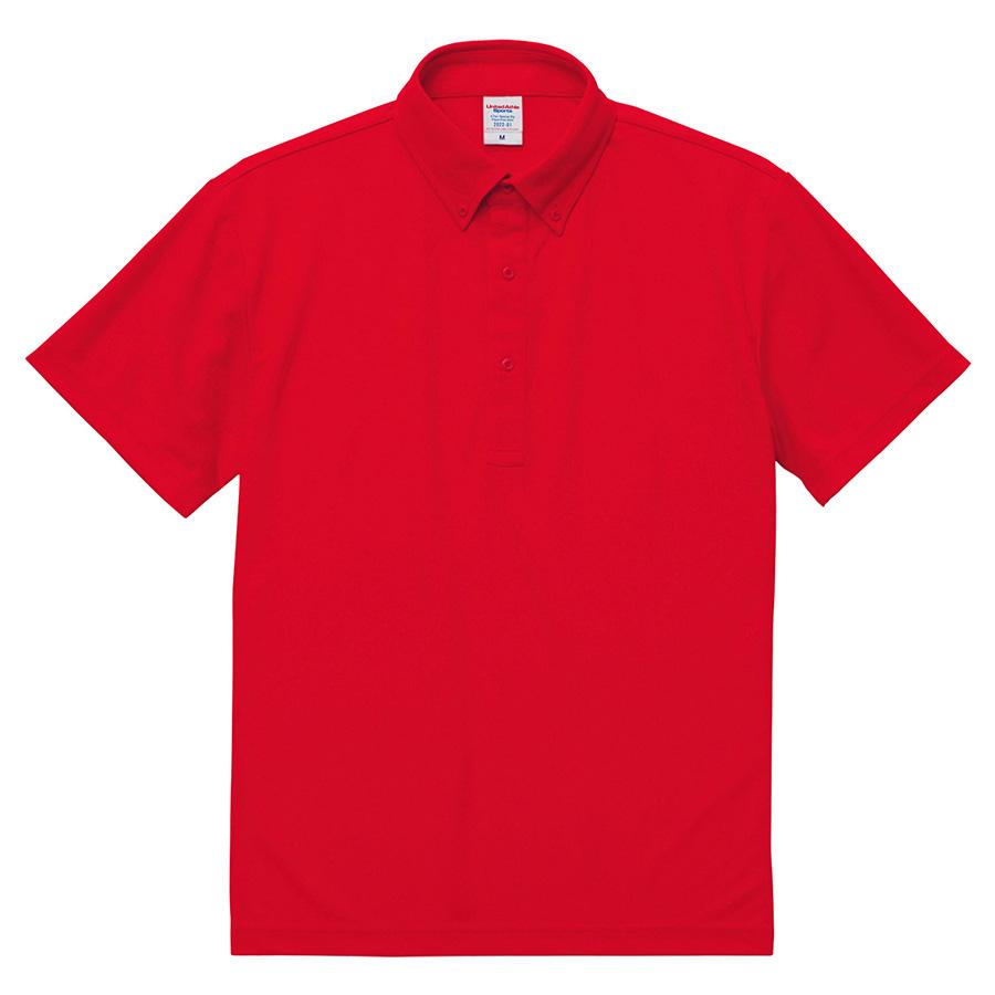 4.7oz スペシャル ドライ カノコ ポロシャツ(ボタンダウン)(ローブリード) 2022−01 069 レッド
