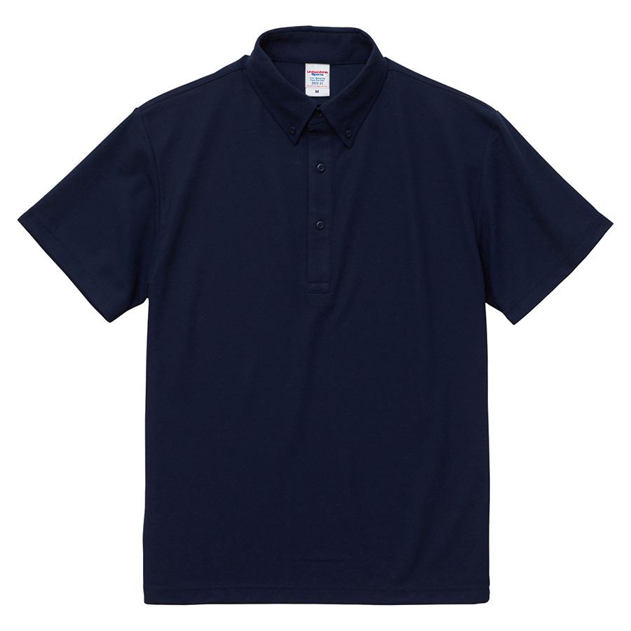 4.7oz スペシャル ドライ カノコ ポロシャツ(ボタンダウン)(ローブリード) 2022−01 086 ネイビー
