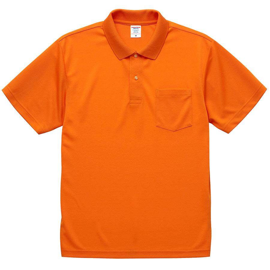4.1oz ドライアスレチック ポロシャツ(ポケット付) 5912−01 064 オレンジ